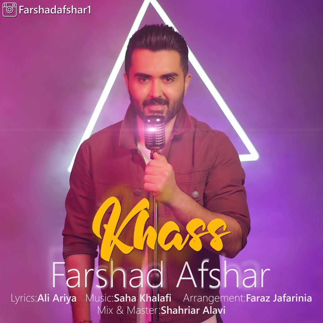 Farshad Afshar – Khass
