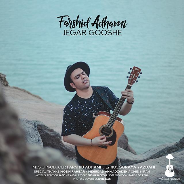 Farshid Adhami – Jegar Gooshe