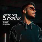 Farshid Gorji – Bi Marefat