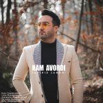 Farshid Zamani – Kam Avordi