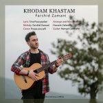 Farshid Zamani – Khodam Khastam