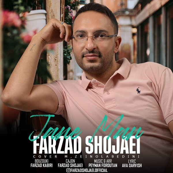 Farzad Shojaei – Jane Man