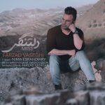 Farzad Vaseghi – Deltangi