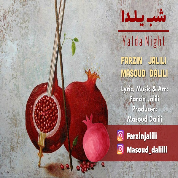 Farzin Jalili & Masoud Dalili – Shabe Yalda