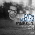 Garsha Rezaei – Darya Nemiram