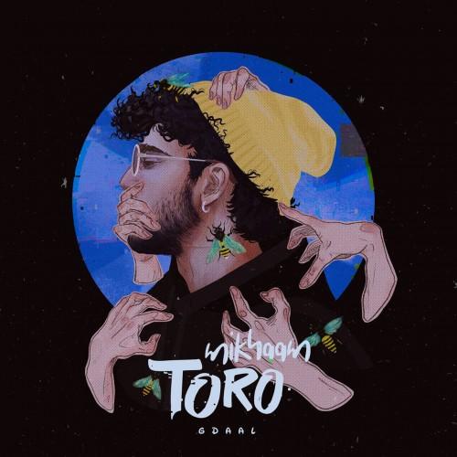 Gdaal – Toro Mikhaam