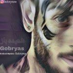 Gobryas Panahiha – Shoebade BazGobryas Panahiha - Shoebade Baz
