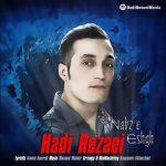 Hadi Rezaei – Nabze Eshgh