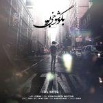 Haj Reza – Begoo Shookhi Bood