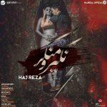Haj Reza – Nakir o MonkerHaj Reza  - Nakir o Monker