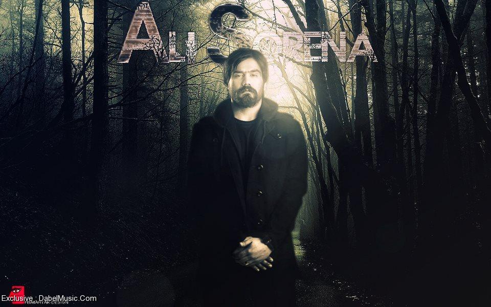 Ali Sorena – Full Album