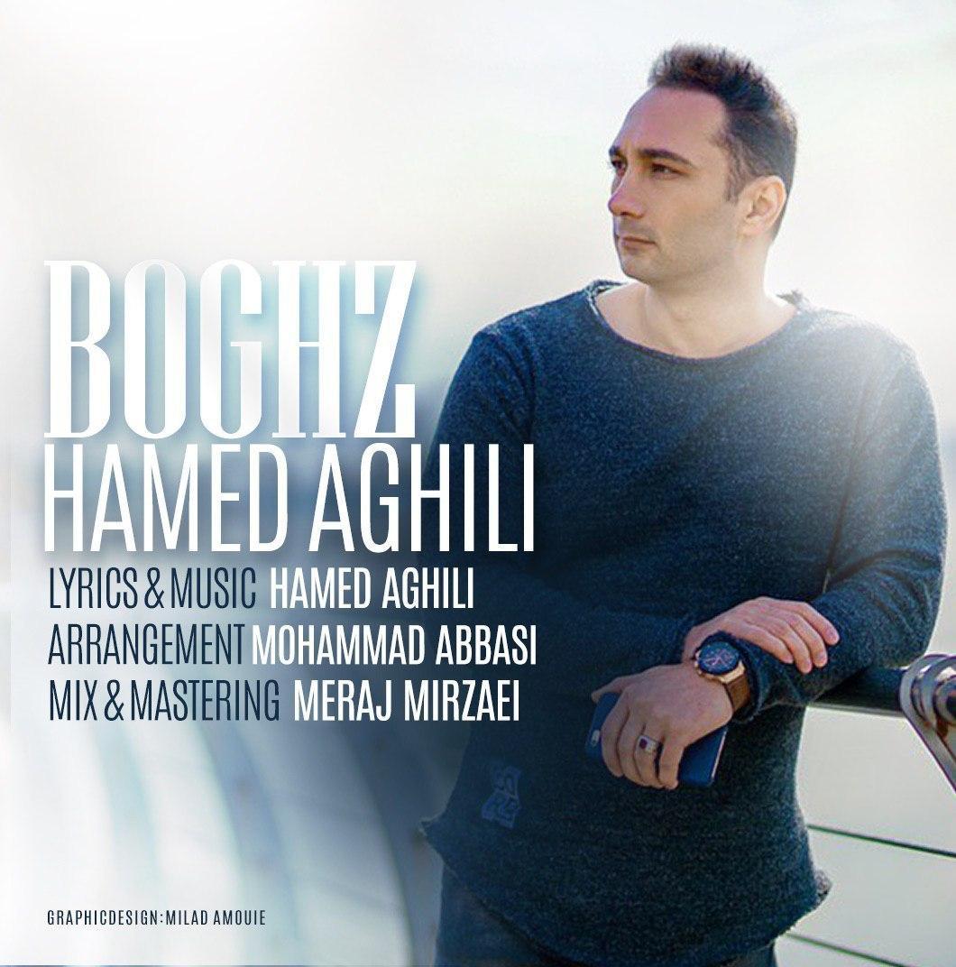 Hamed Aghili – Boghz