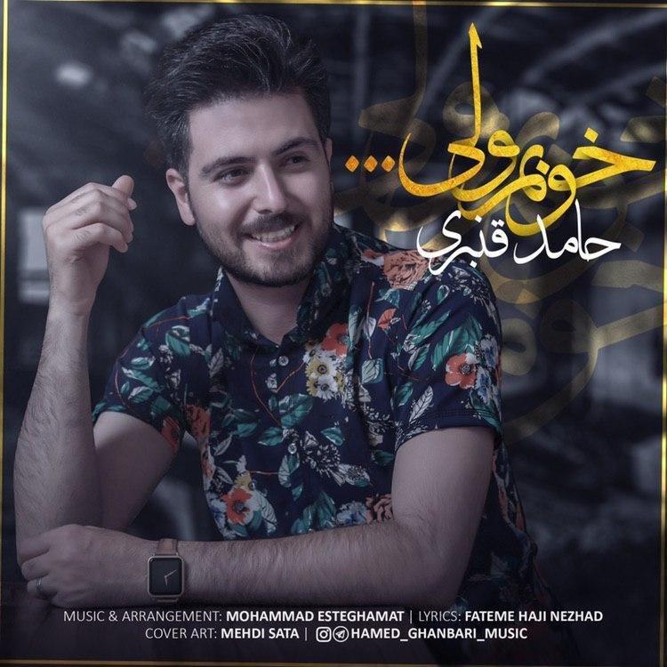 Hamed Ghanbari – Khoobam Vali