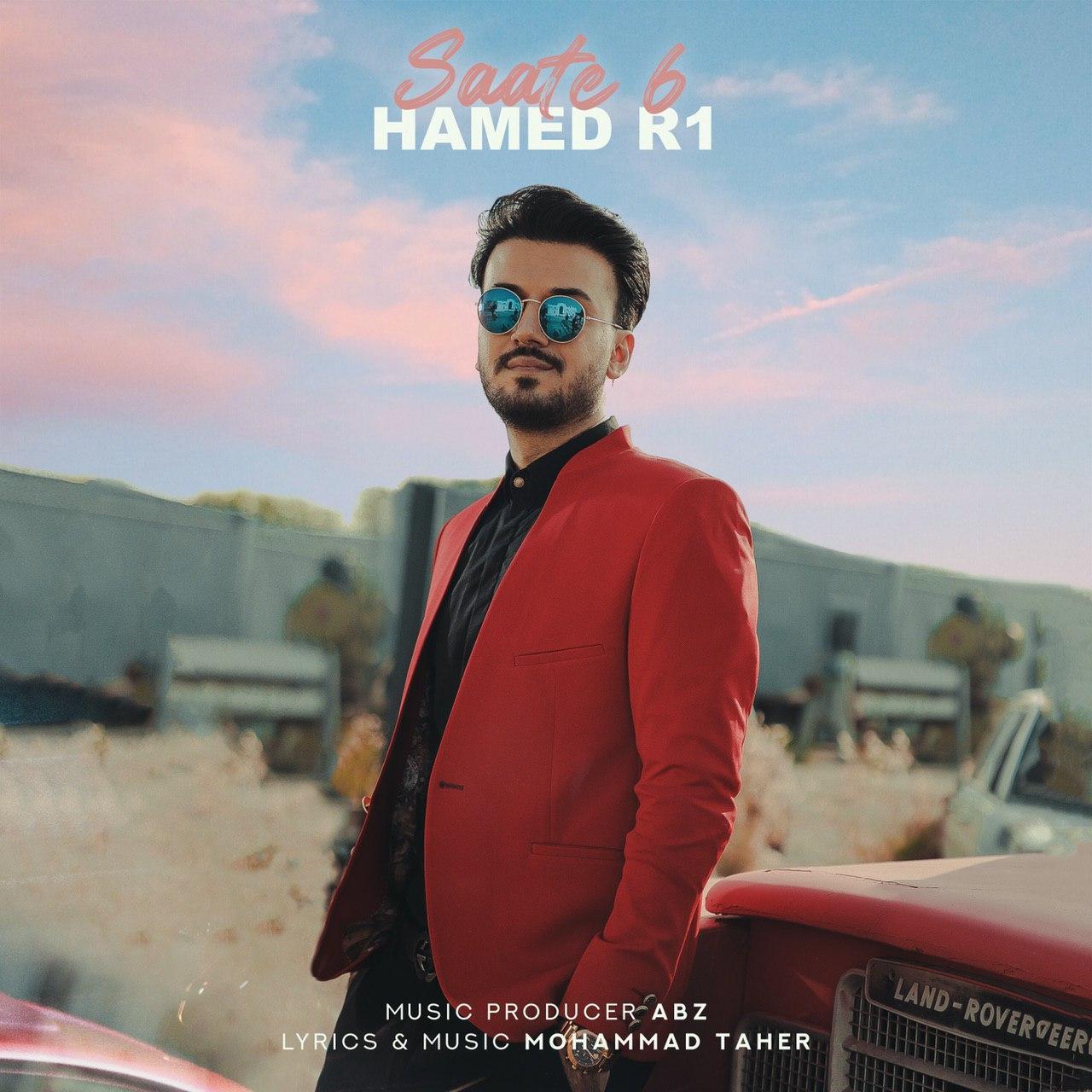 Hamed R1 – Saate 6
