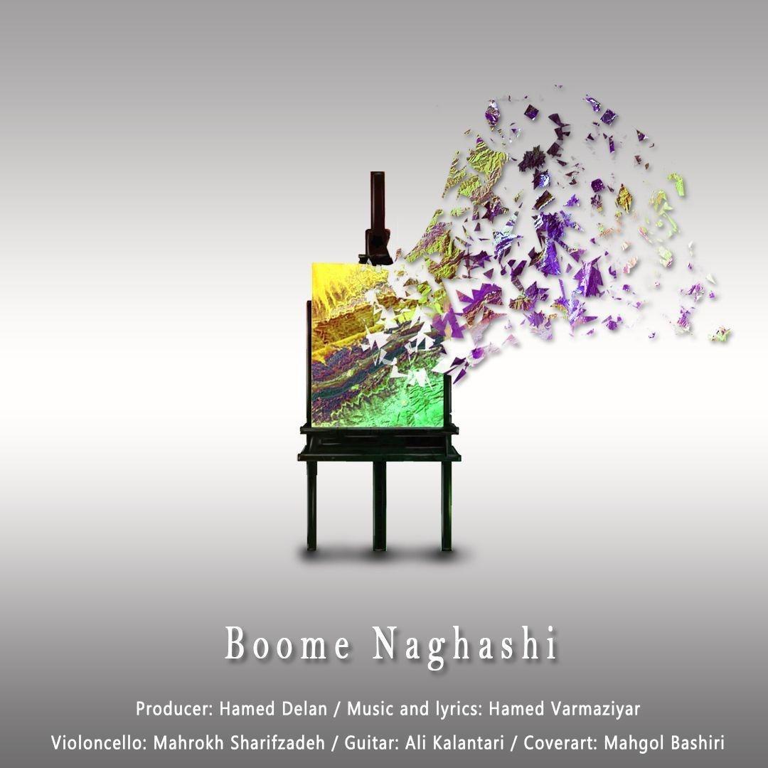 Hamed Varmaziyar – Boome Naghashi
