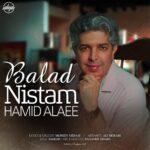 Hamid Alaee – Balad Nistamh