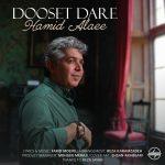 Hamid Alaee – Dooset Dare