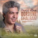 Hamid Alaee – Dordune Ghalbam