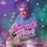 Hamid Alaee – Hame Chi Tamoomi