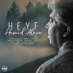 Hamid Alaee – Heyf