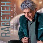 Hamid Alaee – Rabete