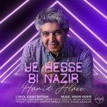 Hamid Alaee – Ye Hesse Bi Nazir