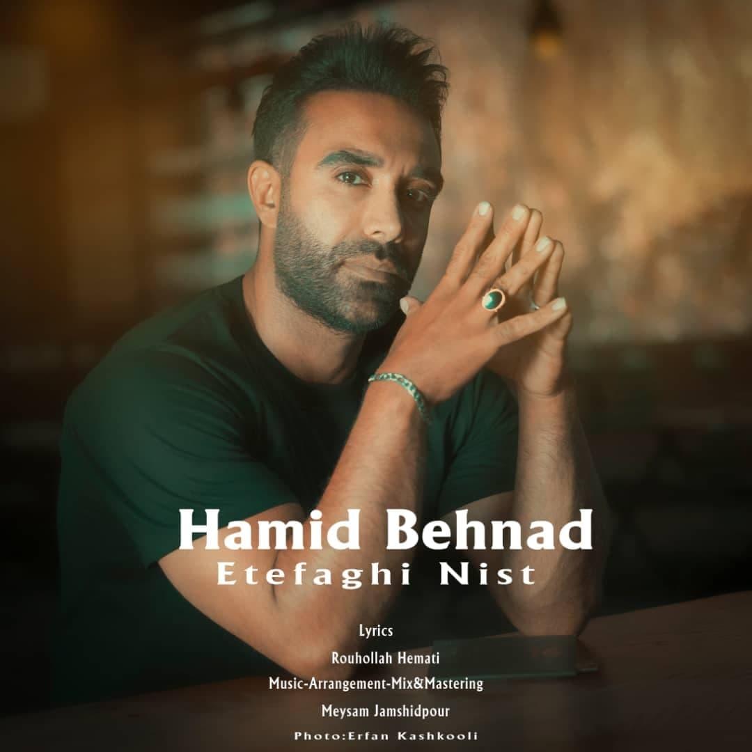 Hamid Behnad – Etefaghi Nist
