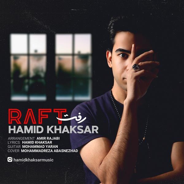 Hamid Khaksar – Raft