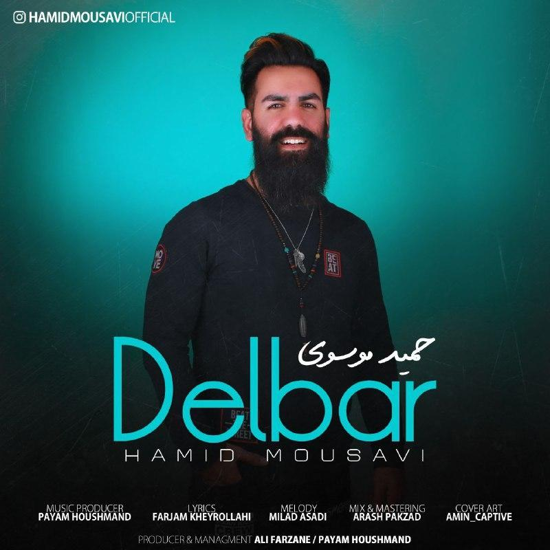 Hamid Mousavi – Delbar