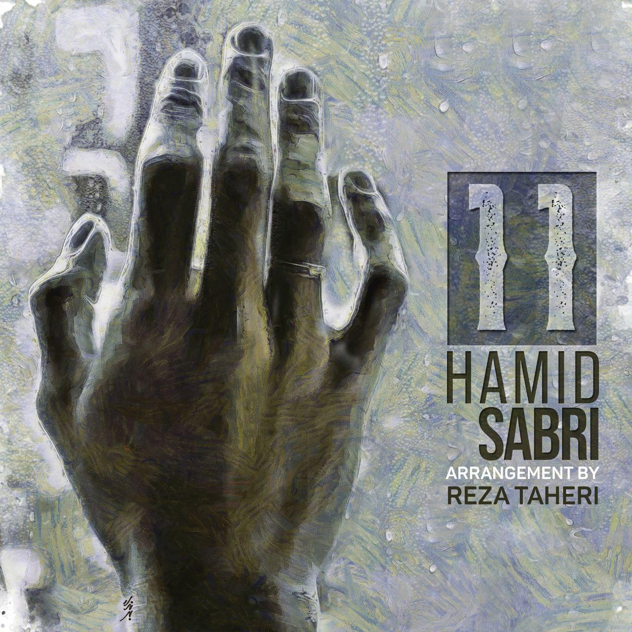 Hamid Sabri – 11