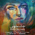 Hamid Salehian – Cheshme Royaei