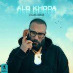 Hamid Sefat – Alo Khoda