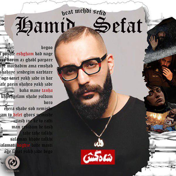 Hamid Sefat – Shah Kosh