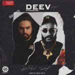 Hamid Sefat – Syndrome Deev (Ft Shayan Eshraghi)Hamid Sefat - Syndrome Deev