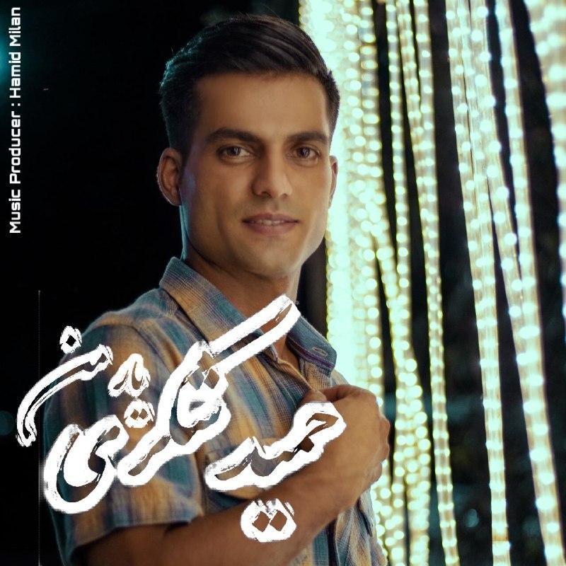 Hamid Shokri – Yar Man