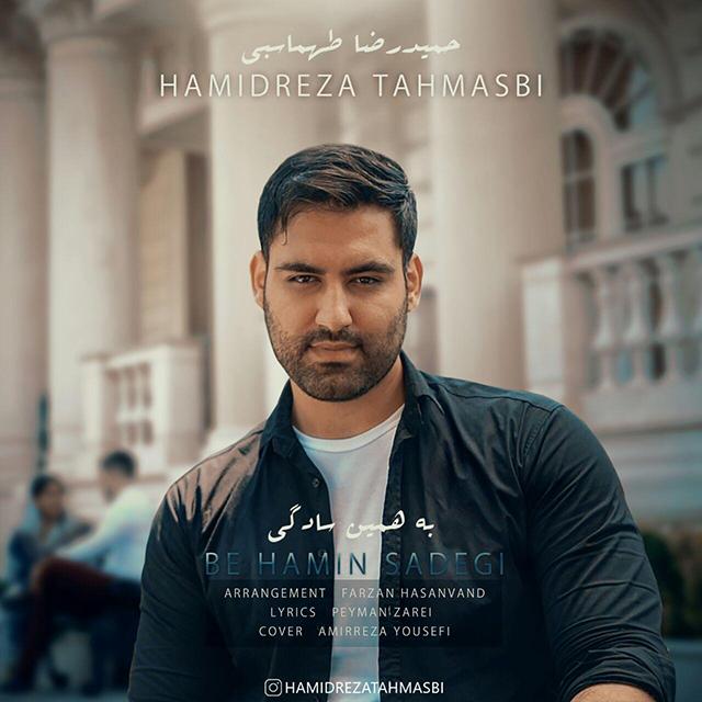 Hamidreza Tahmasbi – Be Hamin Sadegi
