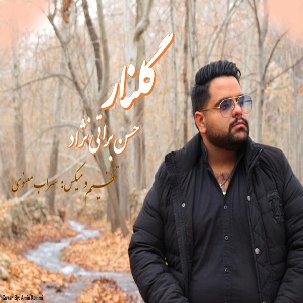 Hasan barati nejad – Golnar