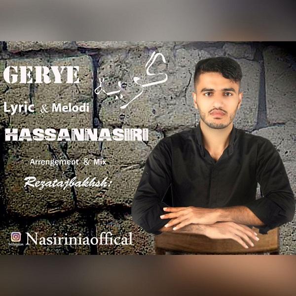 Hassan Nasiri – Gerye