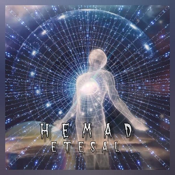 Hemad – Etesal