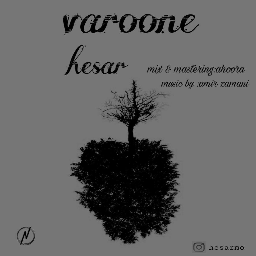 Hesar – Varoone