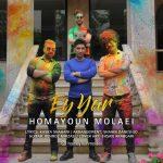 Homayoun Molaei – Ey Yar