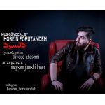 Hosein Foruzandeh – Delsard