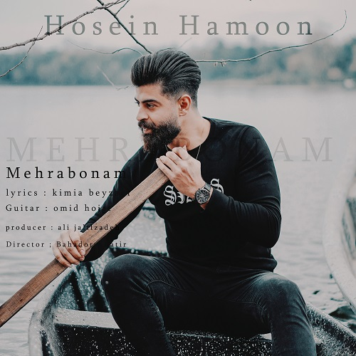 Hosein Hamoon – Mehrabonam