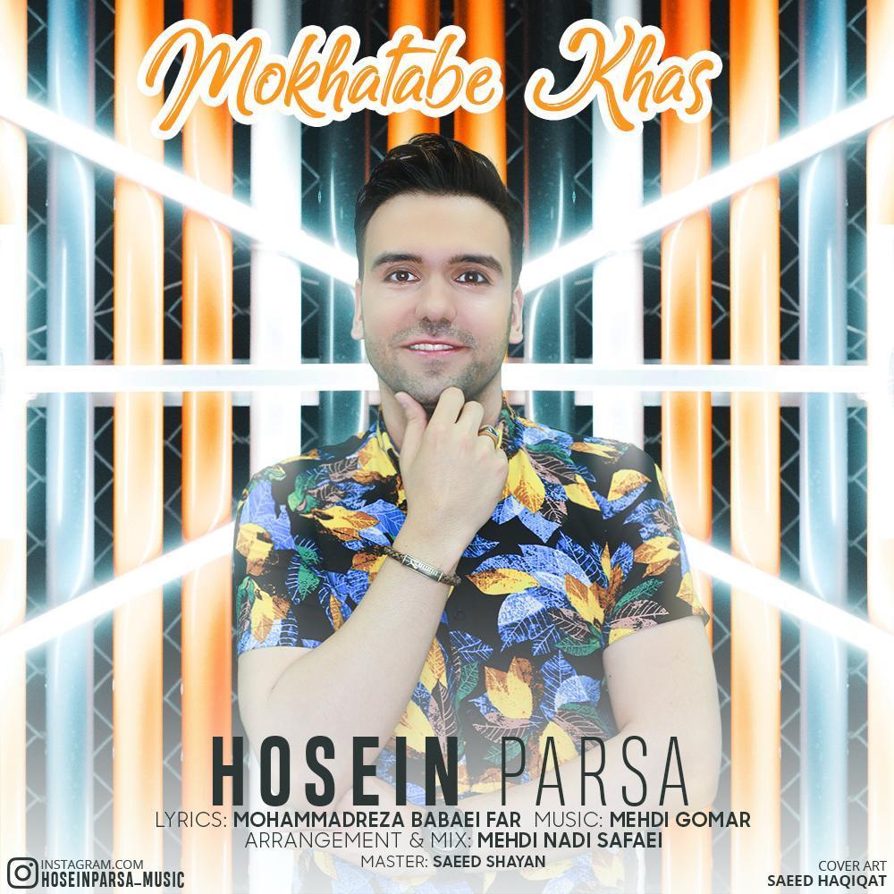 Hosein Parsa – Mokhatabe Khas