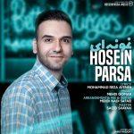 Hosein Parsa – Nemooneei