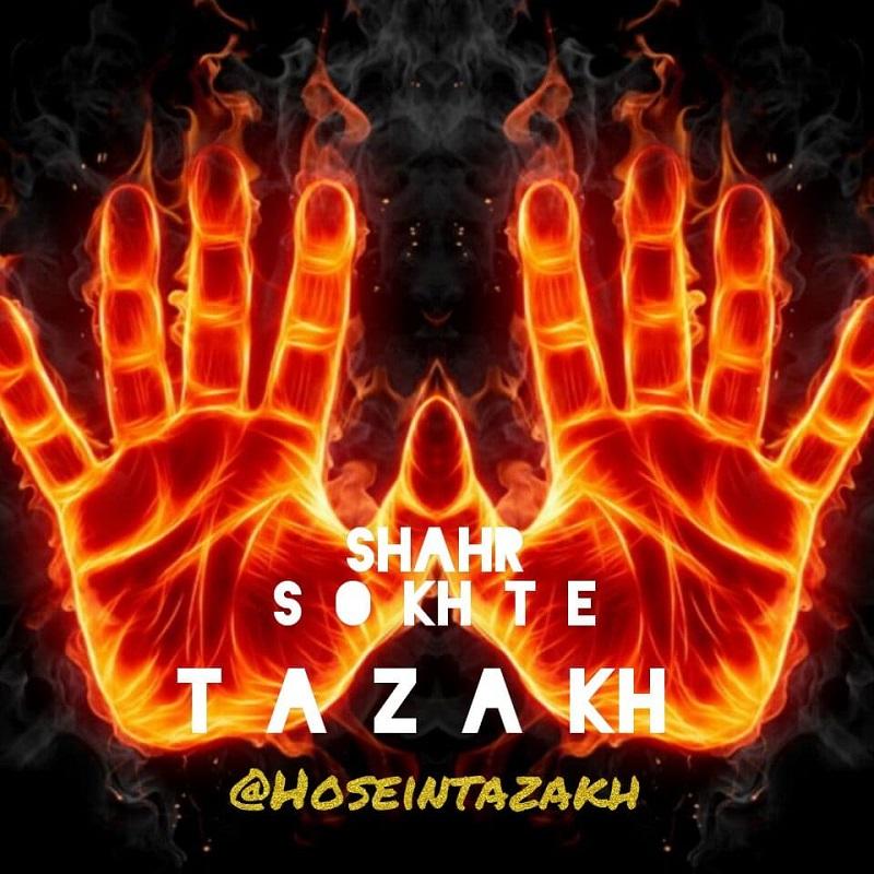 Hosein Tazakh – Shahr Sokhte