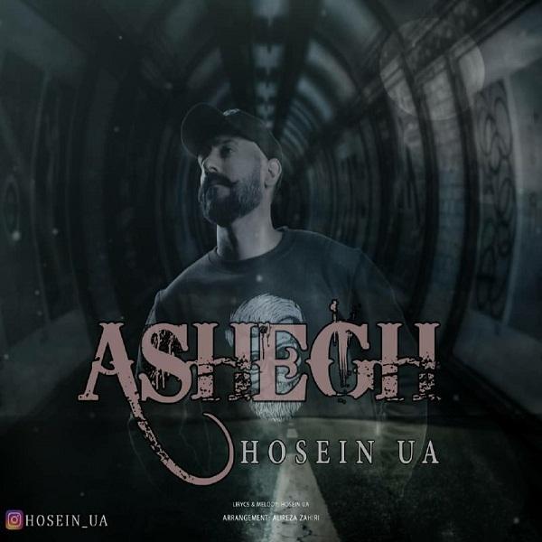 Hosein ua – Asheghi