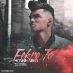 Hossein Abed – Fekre To