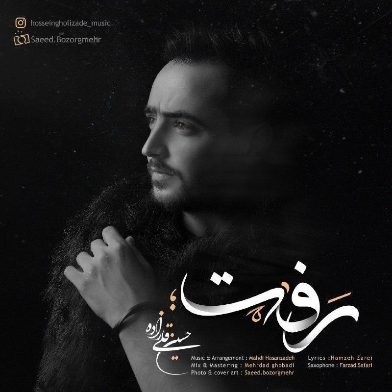 Hossein Gholizadeh – Raft