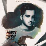 Hossein Hyper – Nisti Pisham